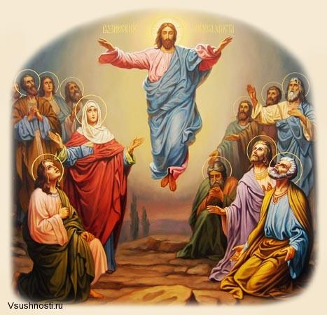 Вознесение Господне (1)